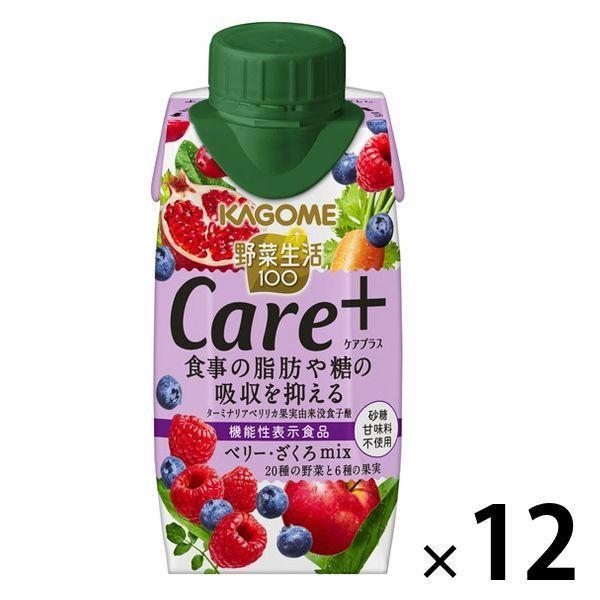 カゴメ野菜生活100Care+ベリー・ざくろmix195ml1箱(12本入)
