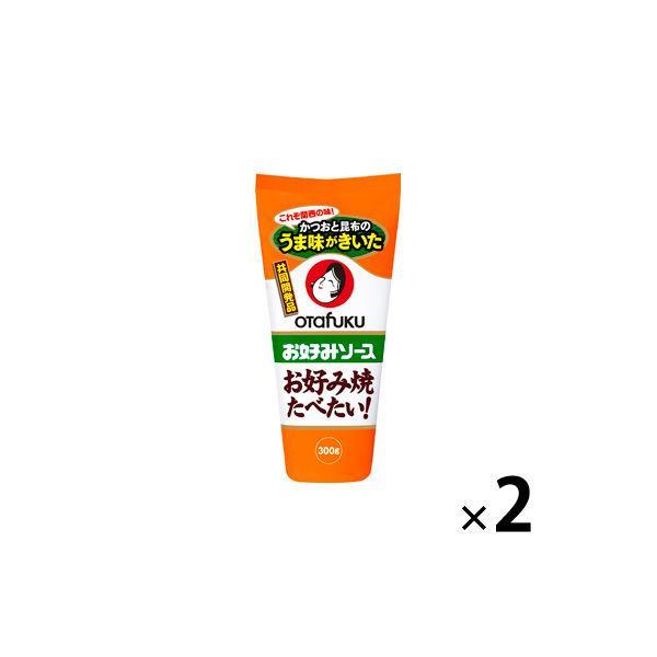 オタフク 新お好みたべたい!ソース 300g 1セット(2個入) お好み焼きソース