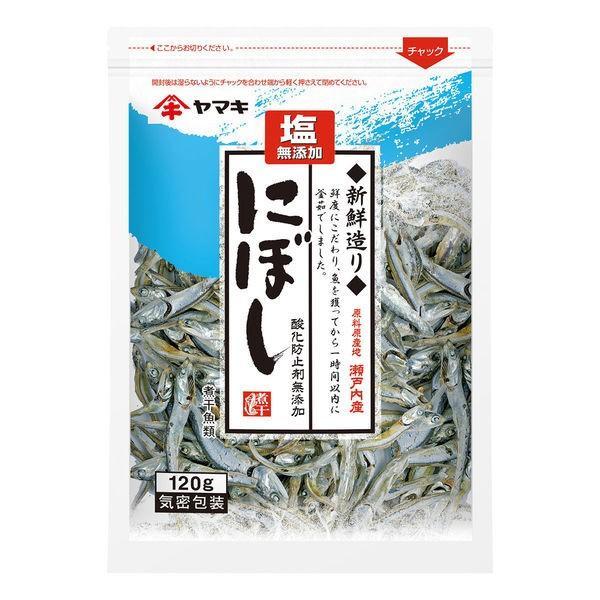 ヤマキ 塩無添加新鮮造り煮干120g