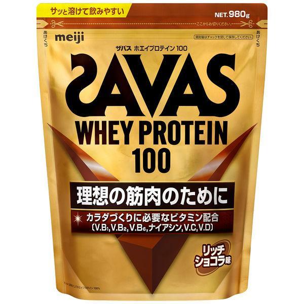 SAVAS(ザバス) ホエイプロテイン100 リッチショコラ 50食分 1袋 父の日
