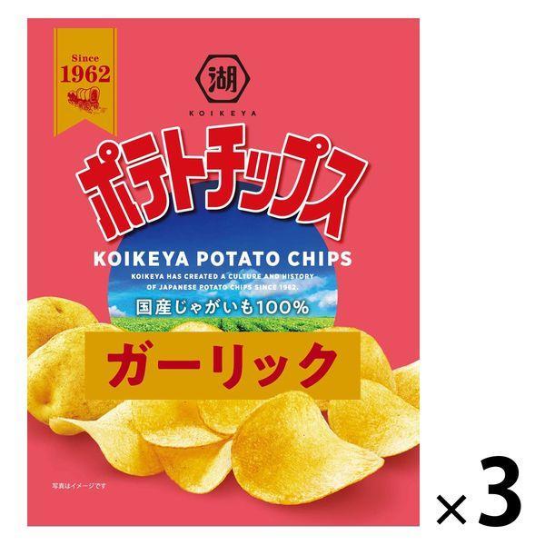 湖池屋 ポテトチップス ガーリック 3袋 スナック菓子
