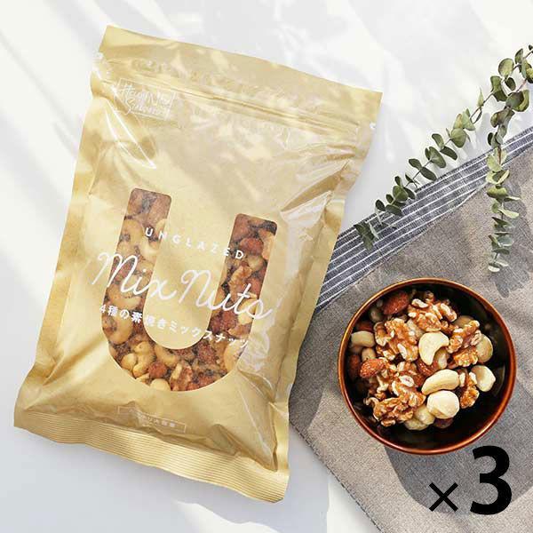 【LOHACO限定】 4種の素焼きミックスナッツ 400g たっぷり大容量×3袋 食塩無添加 油不使用