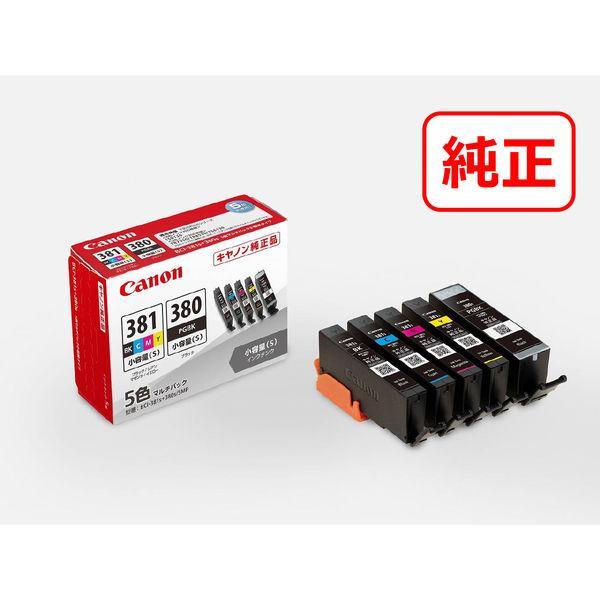 キヤノン 純正インク BCI-381S+380S/5MP 1パック(小容量5色入) (2344C003) BCI-380/BCI-381シリーズ