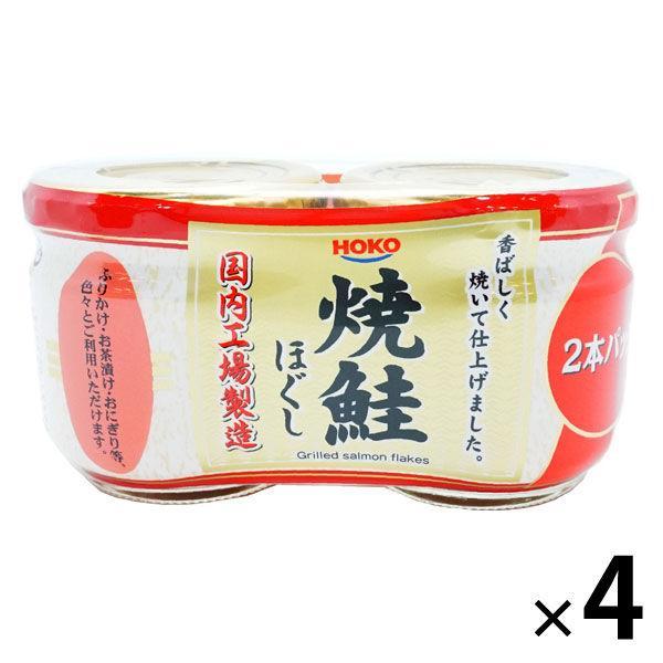 【アウトレット】宝幸 焼鮭ほぐし 2本パック(52g×2) 4個