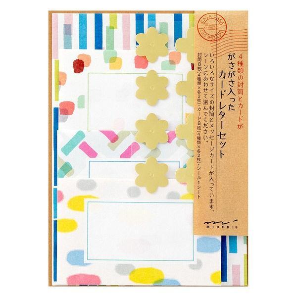 レターセット ガサガサ カードタイプ マーカー柄 1セット:カード8枚+封筒8枚+シール8枚 86488006 MIDORI/デザインフィル
