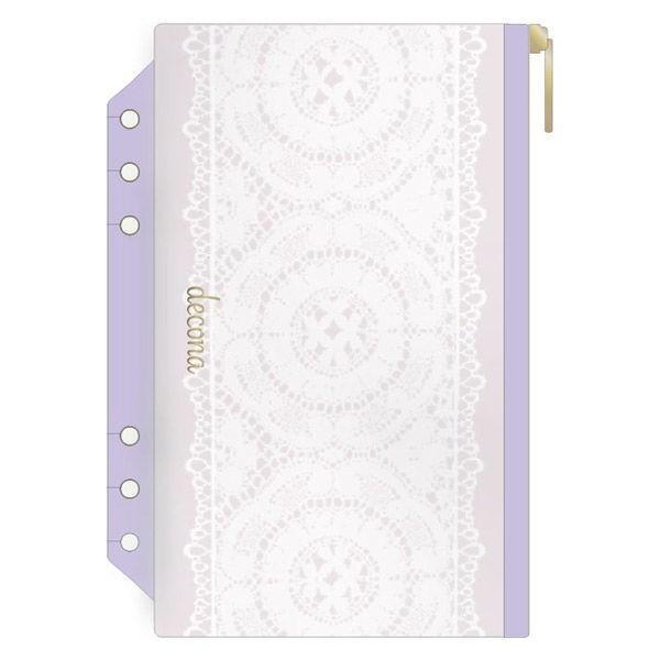 ステーショナリーポーチ decona システム手帳用 バイオレット 紫 HAR499V レイメイ藤井