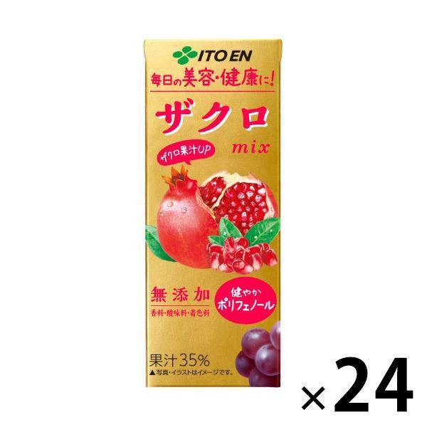 伊藤園世界の果実ざくろmix200ml1箱(24本入)