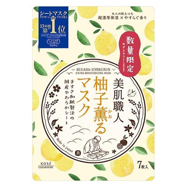 コーセーコスメポート 数量限定  クリアターン 美肌職人 薫るマスク (柚子) 7枚入 コーセーコスメポートの画像