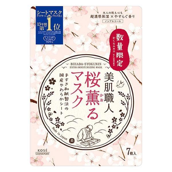 コーセーコスメポート 数量限定  クリアターン 美肌職人 薫るマスク (桜) 7枚入 コーセーコスメポートの画像