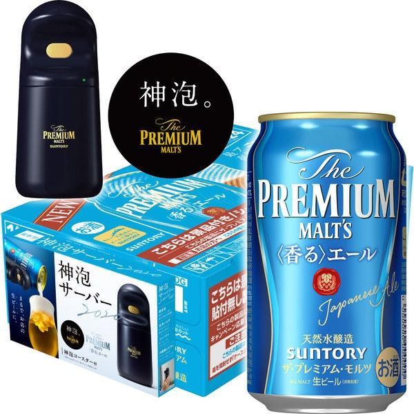 (数量限定)(おまけ付)(神泡サーバー+コースター付)ザ・プレミアム・モルツ 香るエール  (プレモル) 350ml 1箱(24缶入) ビール