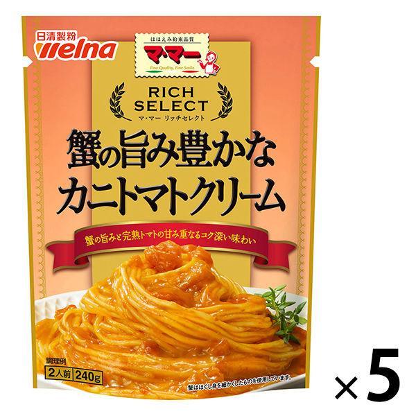 日清フーズ マ・マー リッチセレクト 蟹の旨み豊かな カニトマトクリーム 2人前 (240g) ×5個