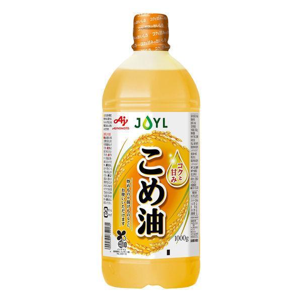 JOYL こめ油 1000g ペット 1本 ( 米油 100% ) 味の素 J-オイルミルズ