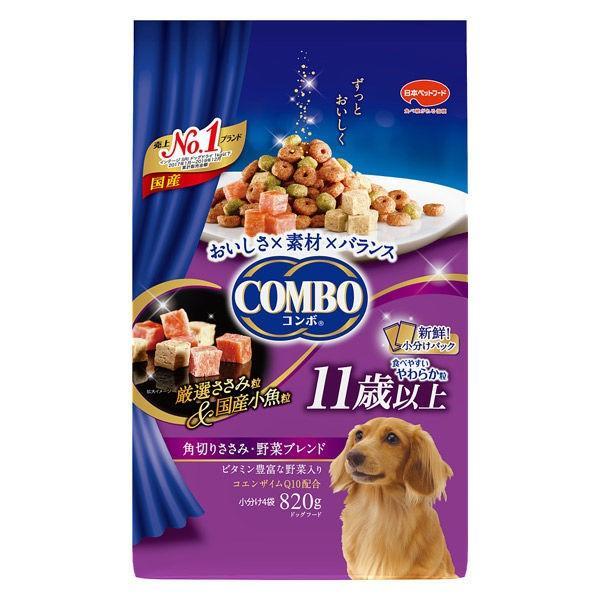 コンボ 11歳以上 角切りささみ・野菜 国産 820g(205g×4袋入)1袋 ドッグフード 犬 ドライ