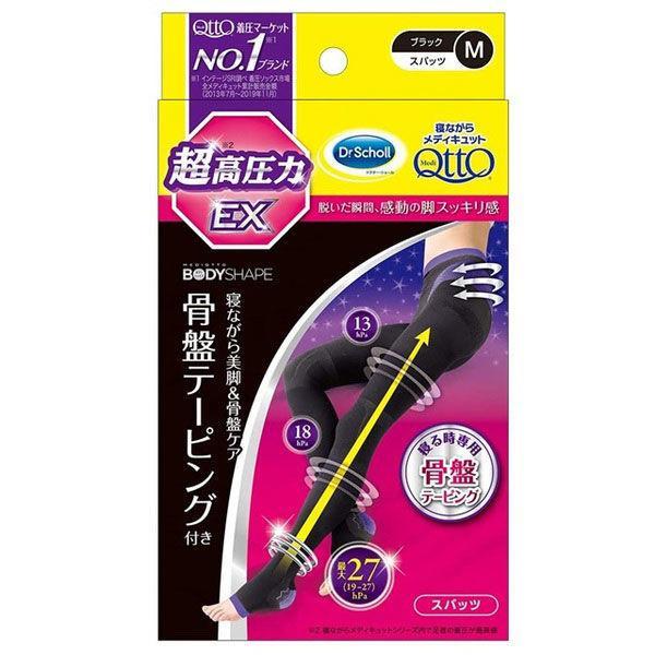 【セール】寝ながらメディキュット 着圧 スパッツ 骨盤ケア サポート EX 高圧力 M 1個 レキットベンキーザー・ジャパン