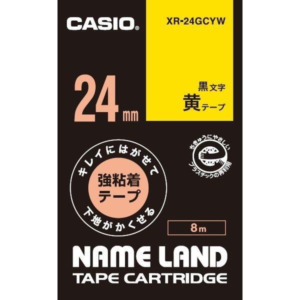 カシオ ネームランドテープ キレイにはがせて下地がかくせる強粘着テープ 24mm 黄テープ(黒文字) 1個 XR-24GCYW 855-6178