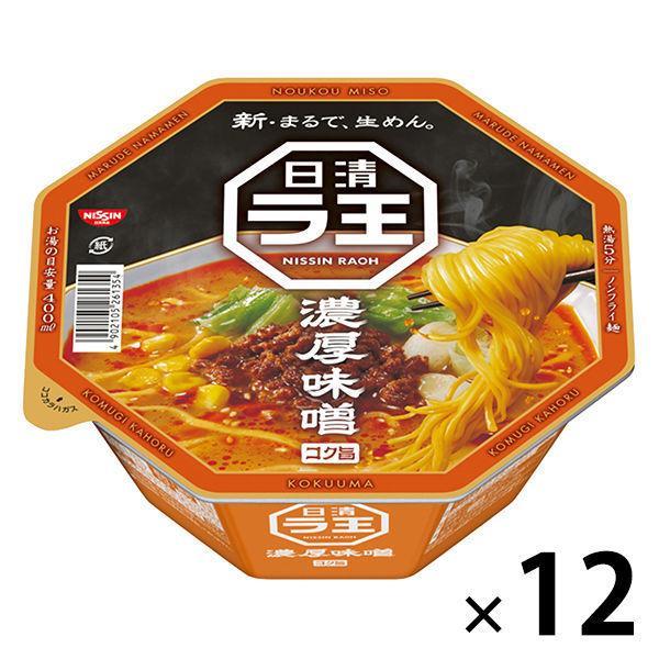 日清食品日清ラ王濃厚味噌1セット(12食)