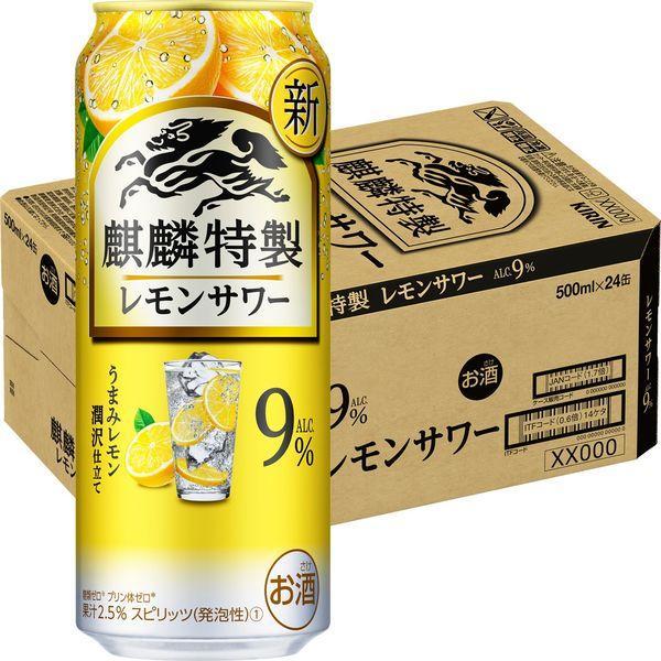 チューハイ キリン・ザ・ストロング 麒麟特製 レモンサワー 500ml 1ケース(24本入)  サワー 酎ハイ