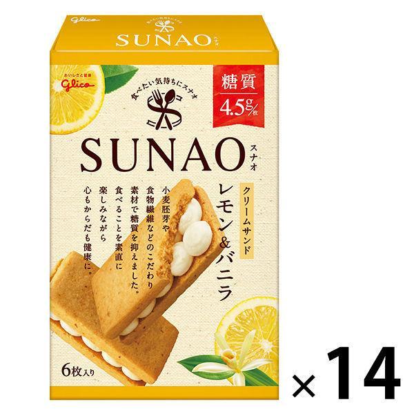 【1枚あたり糖質4.5g】江崎グリコ SUNAO<クリームサンド>レモン&バニラ 6枚入×14箱 低糖質 糖質オフ