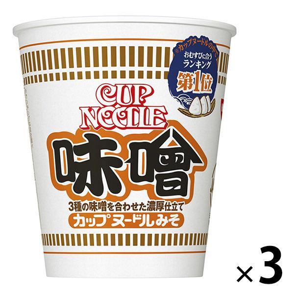 日清食品 カップヌードル 味噌 3個