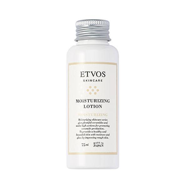 ETVOS(エトヴォス)モイスチャライジングローションS75mL