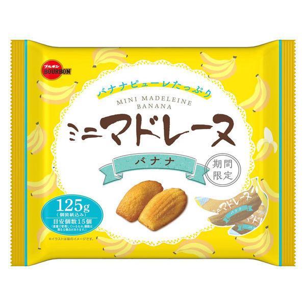 ブルボン ミニマドレーヌ バナナ 125g 1袋 洋菓子