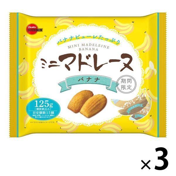 ブルボン ミニマドレーヌ バナナ 125g 3袋 洋菓子