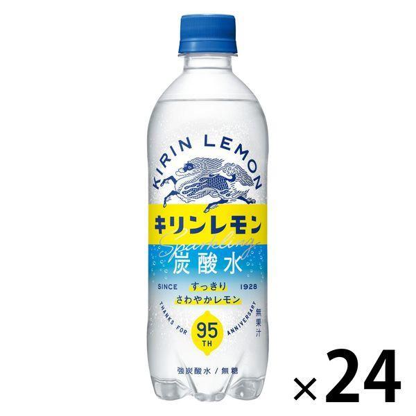 キリンビバレッジ キリンレモン スパークリング 無糖 450ml 1箱(24本入)
