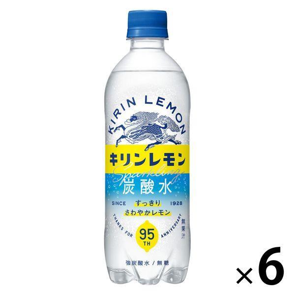 キリンビバレッジ キリンレモン スパークリング 無糖 450ml 1セット(6本)