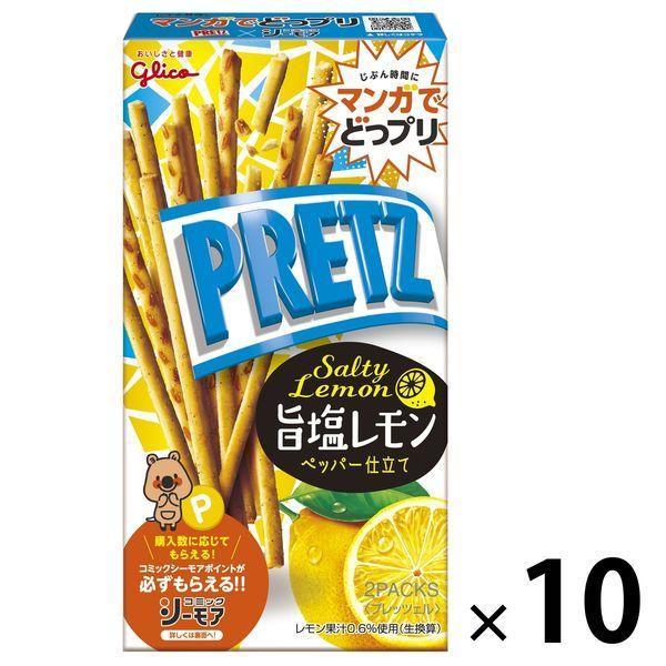 江崎グリコ プリッツ<旨塩レモン> 10箱 プレッツェル スナック菓子 おつまみ
