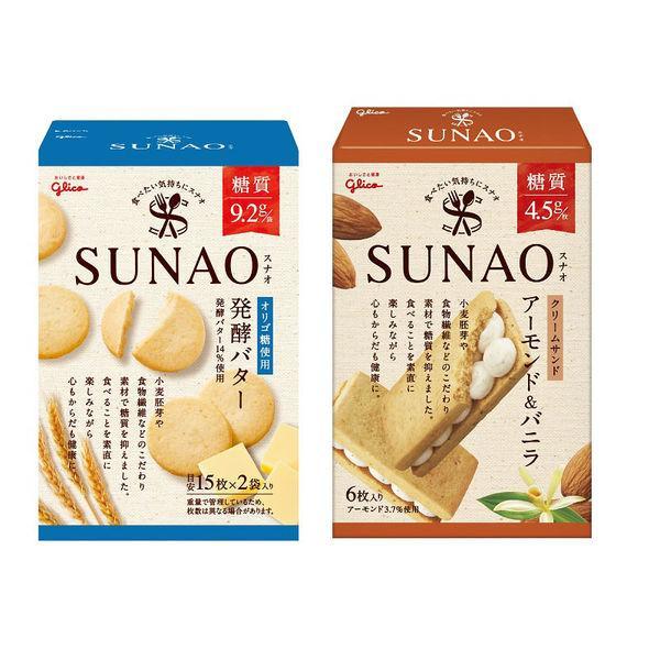 SUNAO(スナオ)トライアルセット(発酵バター、アーモンド&バニラ クリームサンド2種×1箱)江崎グリコ クッキー ロカボ