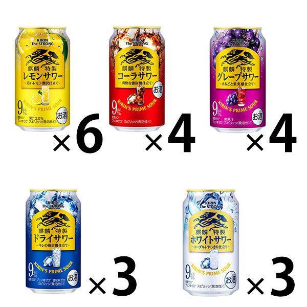 ワゴンセールチューハイ飲み比べロハコ (第一弾)キリン・ザ・ストロング麒麟特製セット1セット(20本)