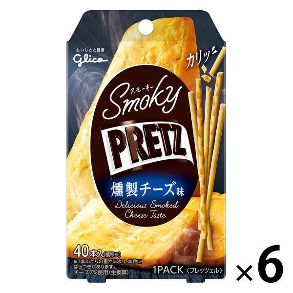 江崎グリコ スモーキープリッツ<燻製チーズ味> 6袋 プレッツェル おつまみ