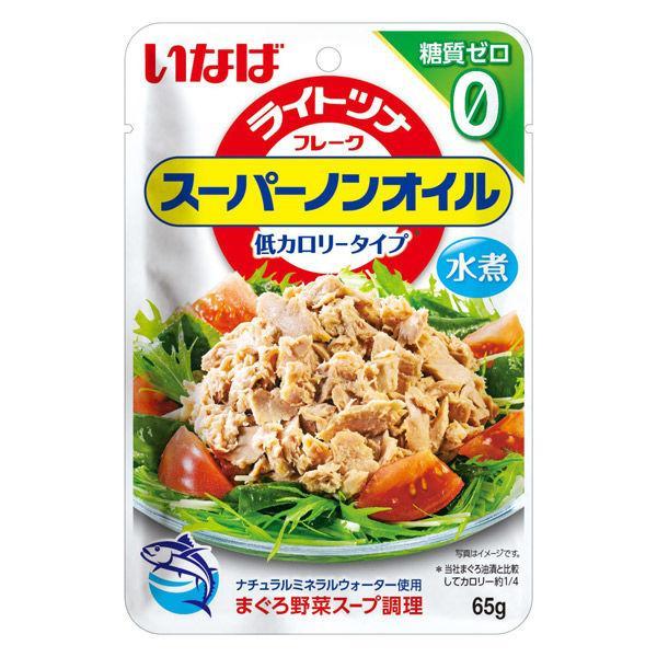 ツナ いなば食品 ライトツナスーパーノンオイル 糖質ゼロ 65g 2個 ツナパウチ 水煮 オイル不使用
