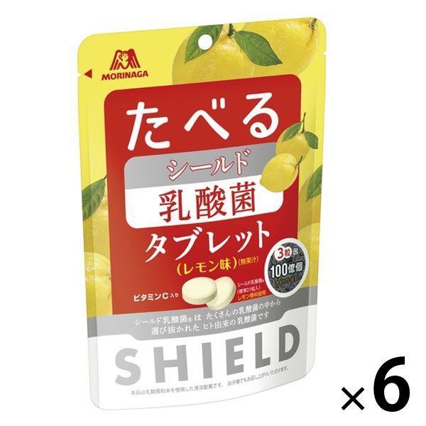 森永製菓 シールド乳酸菌タブレット<レモン味> 6袋