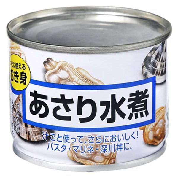 マルハニチロ あさり水煮 EO 8号 3缶