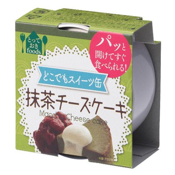 トーヨーフーズ どこでもスイーツ缶 抹茶のチーズケーキ ミニ 1缶