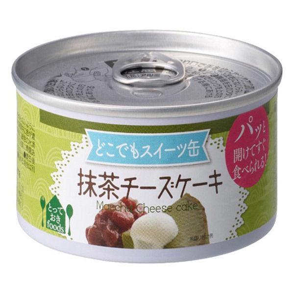 トーヨーフーズ どこでもスイーツ缶 抹茶のチーズケーキ 1缶