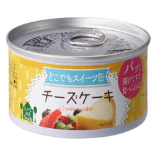 トーヨーフーズ どこでもスイーツ缶 チーズケーキ 1缶