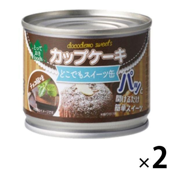 トーヨーフーズ どこでもスイーツ缶 カップケーキ チョコ風味 2缶