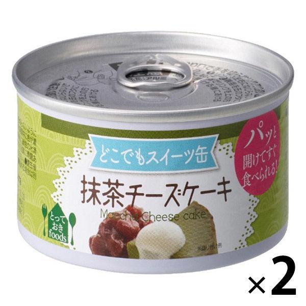 トーヨーフーズ どこでもスイーツ缶 抹茶のチーズケーキ 2缶