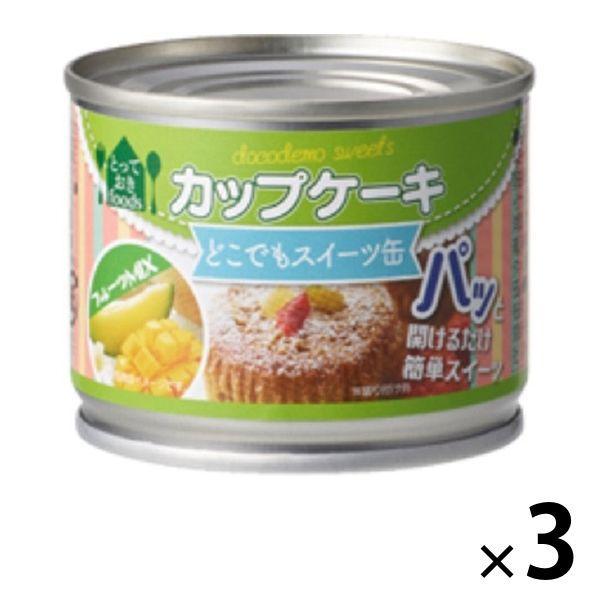 トーヨーフーズ どこでもスイーツ缶 カップケーキ フルーツミックス 3缶