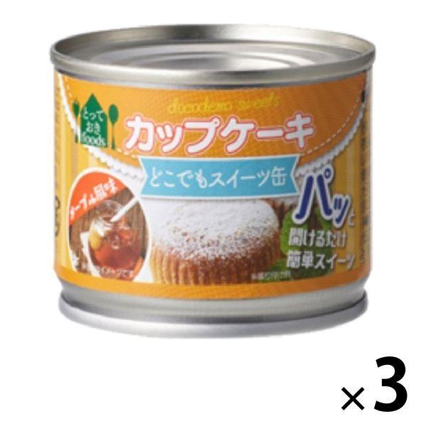 トーヨーフーズ どこでもスイーツ缶 カップケーキ メープル風味 3缶