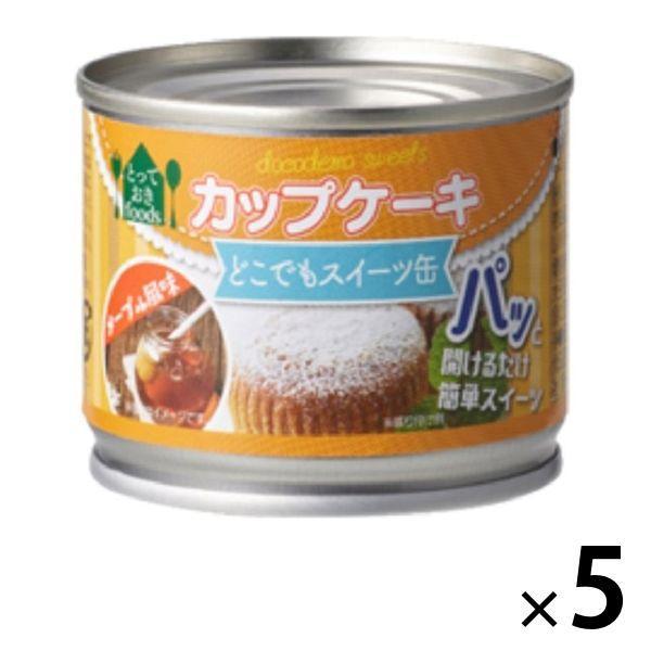 トーヨーフーズ どこでもスイーツ缶 カップケーキ メープル風味 5缶