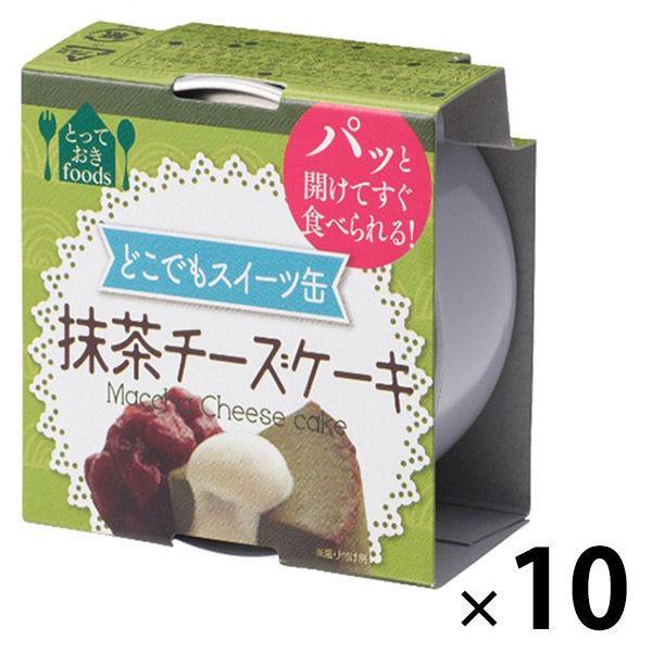 トーヨーフーズ どこでもスイーツ缶 抹茶のチーズケーキ ミニ 10缶