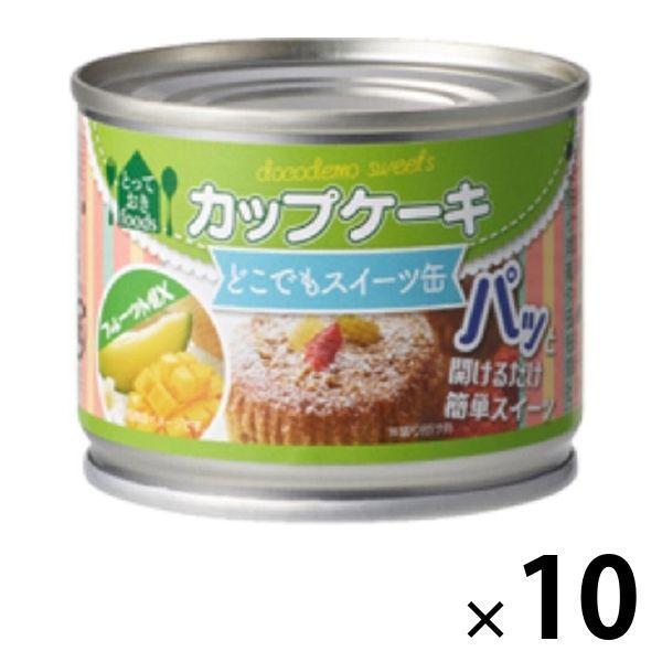 トーヨーフーズ どこでもスイーツ缶 カップケーキ フルーツミックス 10缶