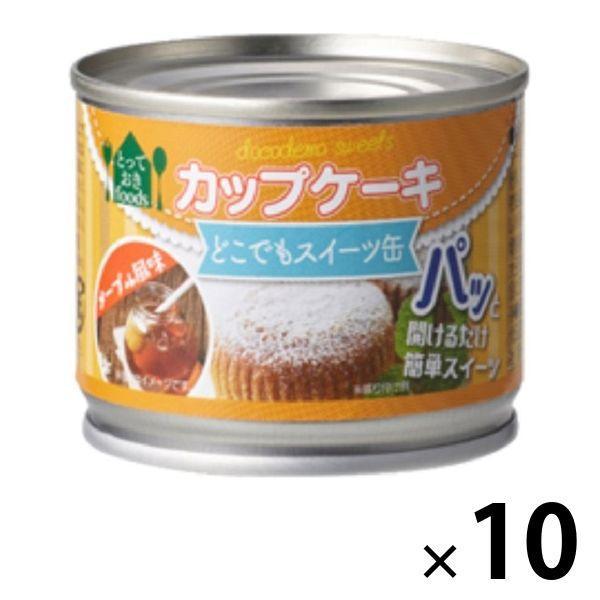 トーヨーフーズ どこでもスイーツ缶 カップケーキ メープル風味 10缶