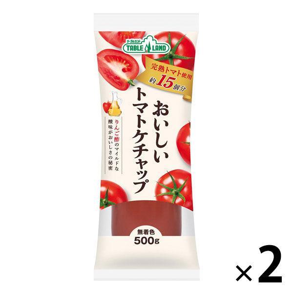 テーブルランド トマトケチャップ 500g 2個