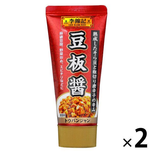 S&B 李錦記 豆板醤(チューブ入り) 85g 2個
