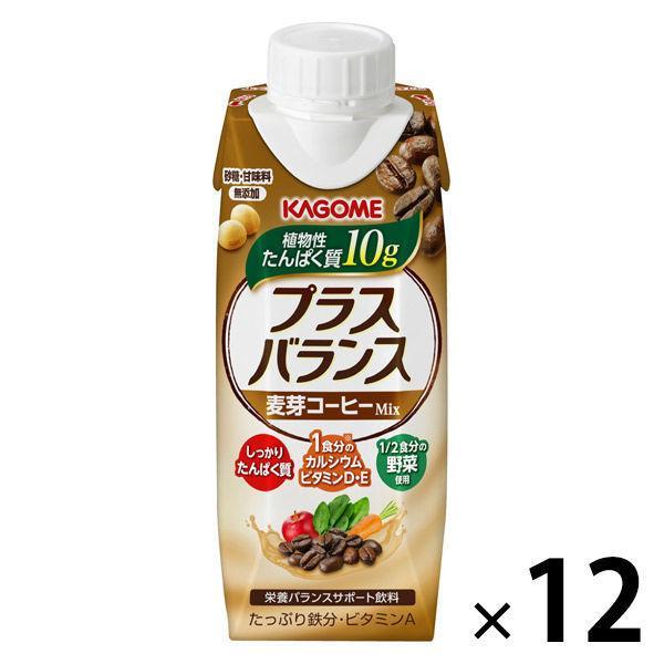 【アウトレット】カゴメ プラスバランス 麦芽コーヒーMix 250g 1箱(12本入)