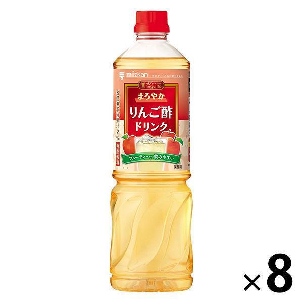 ミツカンまろやかりんご酢ドリンク ビネグイット 6倍濃縮 業務用 1000ml 8本 ビネガー